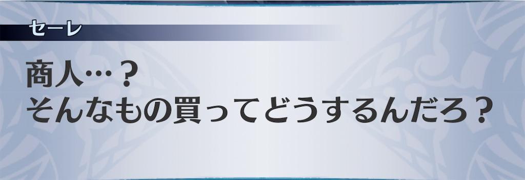 f:id:seisyuu:20201223192002j:plain