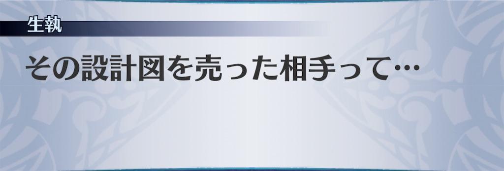f:id:seisyuu:20201223192230j:plain