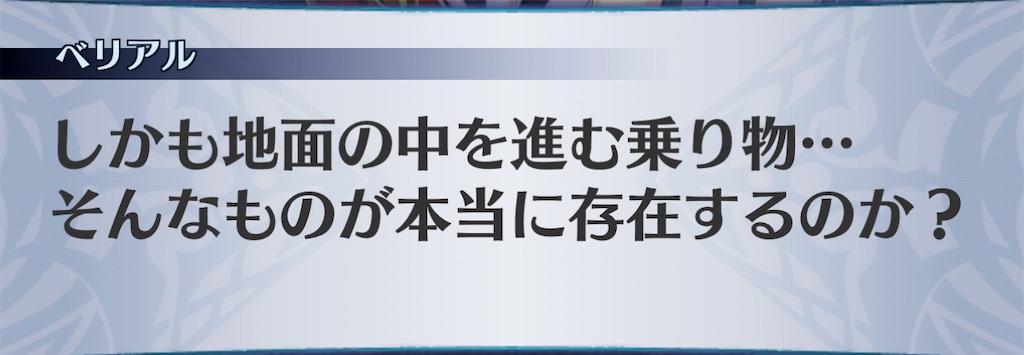 f:id:seisyuu:20201223192408j:plain