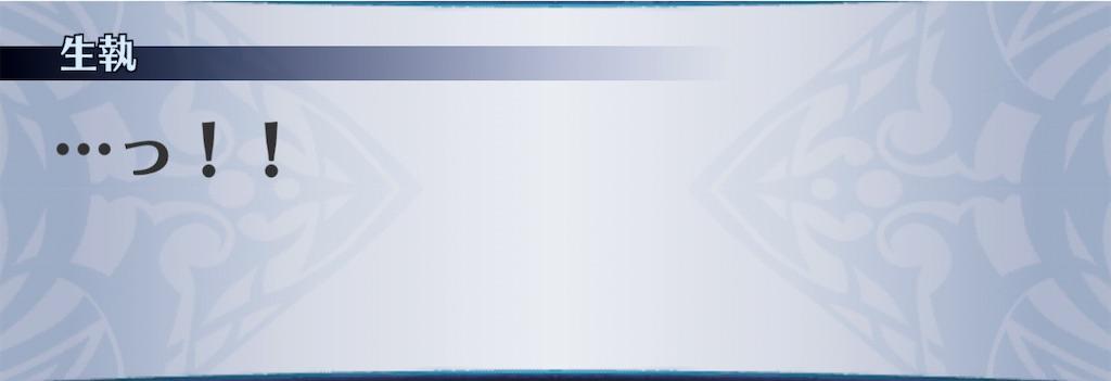 f:id:seisyuu:20201223193004j:plain