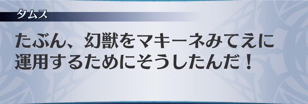 f:id:seisyuu:20201223193621j:plain