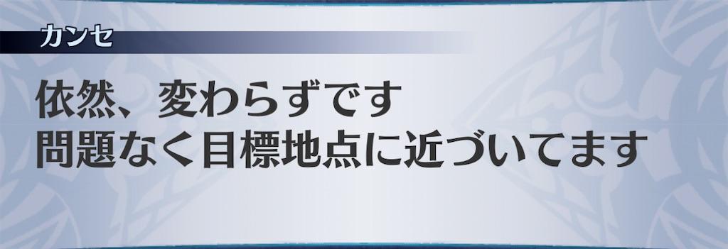 f:id:seisyuu:20201224171801j:plain
