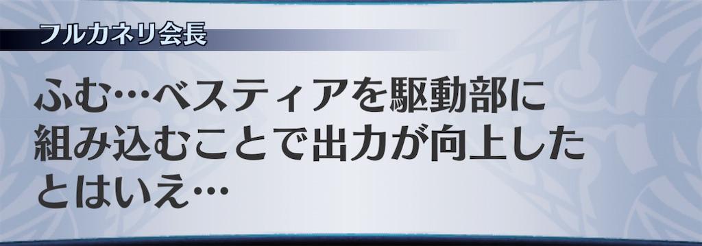 f:id:seisyuu:20201224171805j:plain