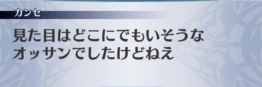 f:id:seisyuu:20201224172323j:plain