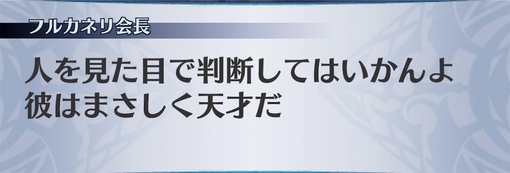 f:id:seisyuu:20201224172327j:plain
