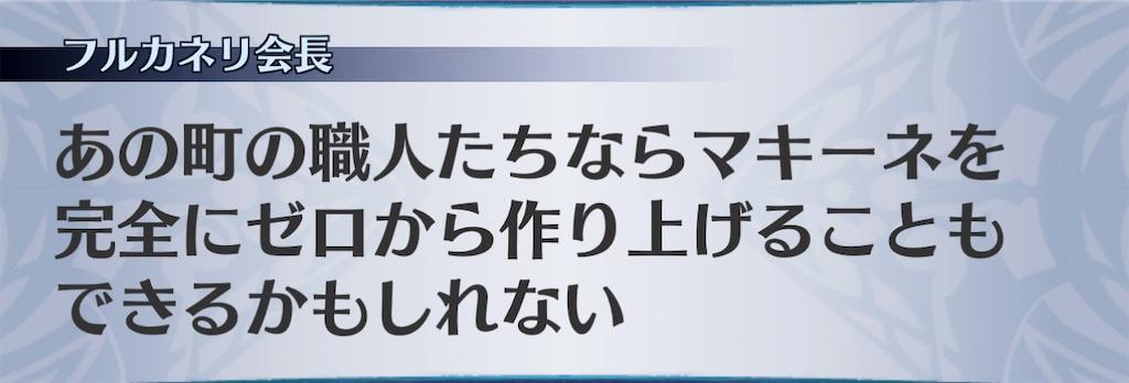 f:id:seisyuu:20201224175018j:plain