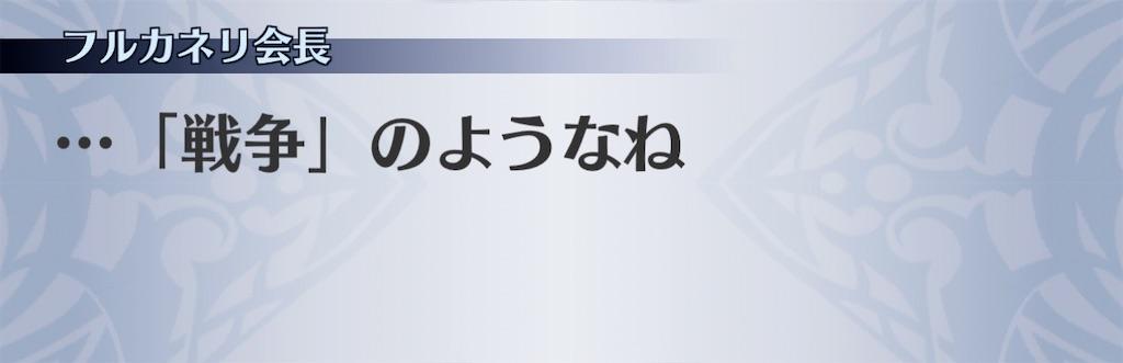 f:id:seisyuu:20201224175040j:plain