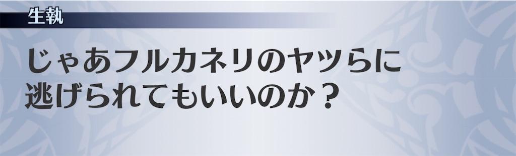 f:id:seisyuu:20201224180625j:plain