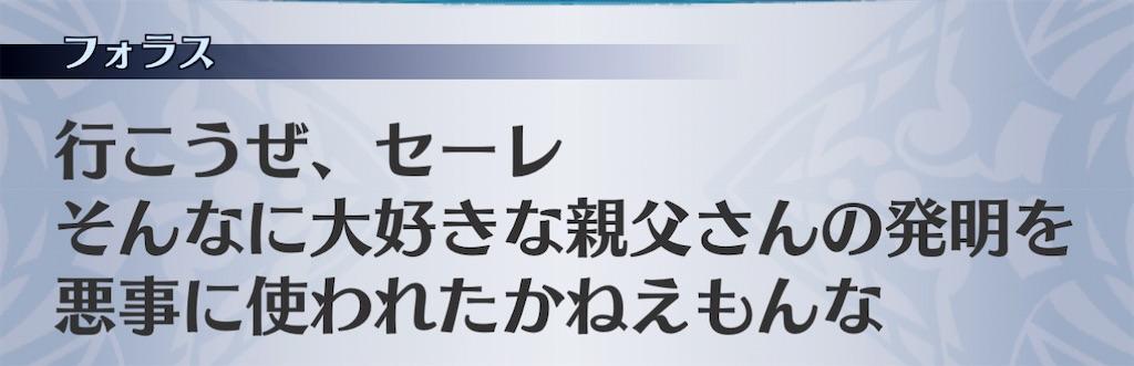 f:id:seisyuu:20201224185220j:plain
