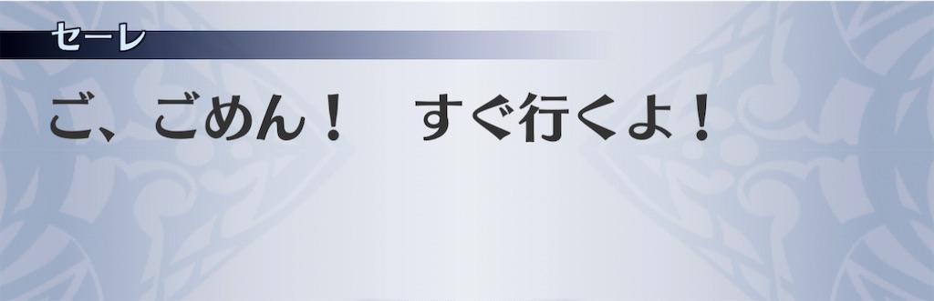 f:id:seisyuu:20201224201508j:plain