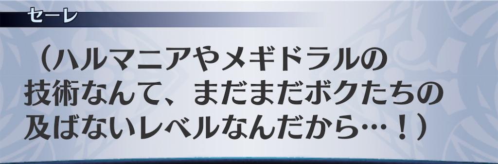 f:id:seisyuu:20201224201524j:plain