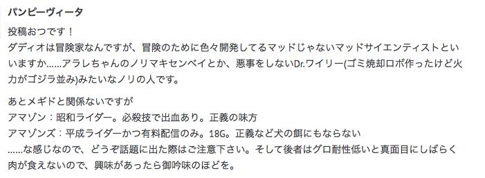 f:id:seisyuu:20201224203937p:plain
