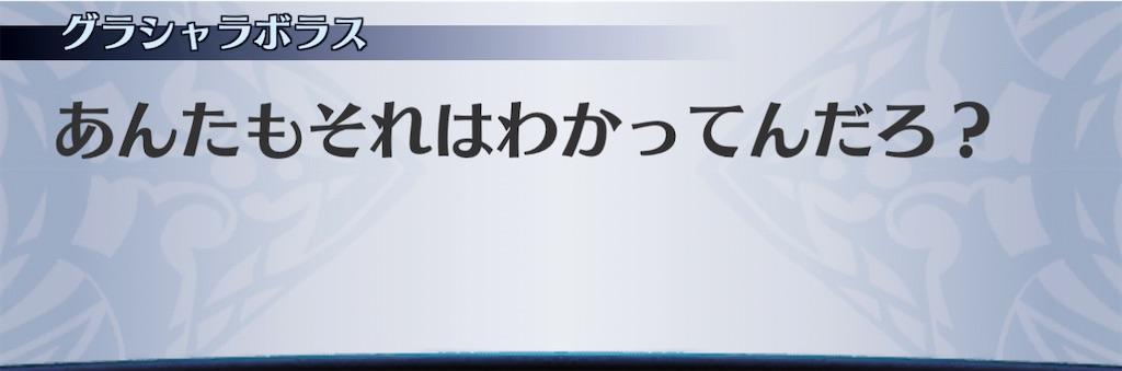 f:id:seisyuu:20201224224133j:plain