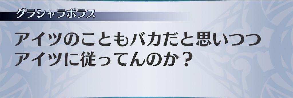 f:id:seisyuu:20201224224223j:plain