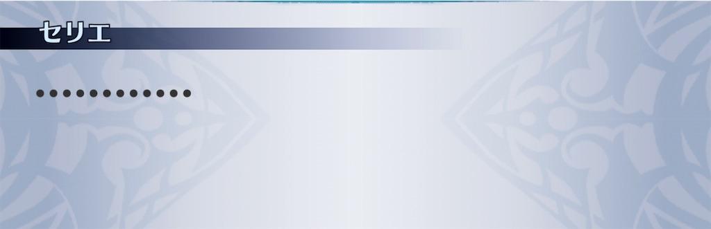 f:id:seisyuu:20201224224227j:plain