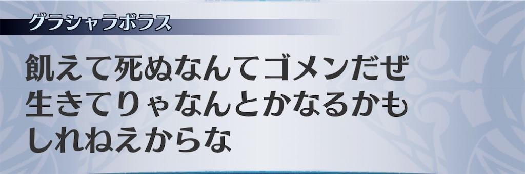 f:id:seisyuu:20201224224337j:plain