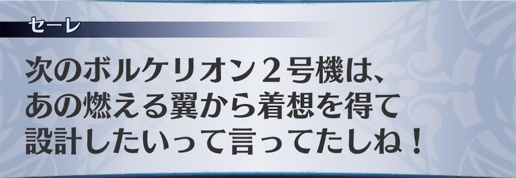 f:id:seisyuu:20201224224916j:plain