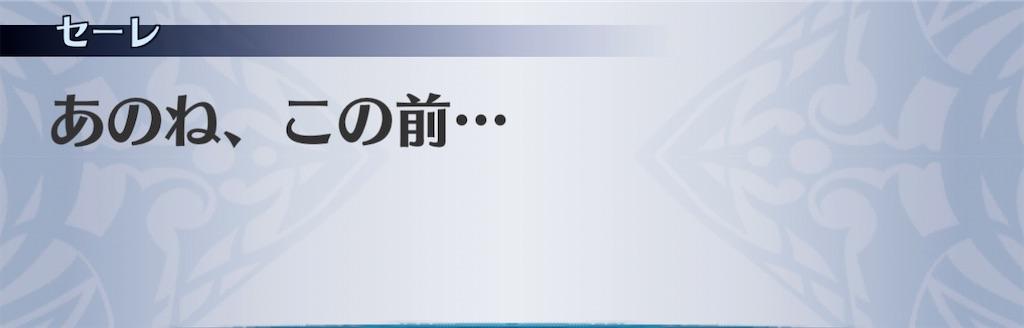 f:id:seisyuu:20201224225131j:plain