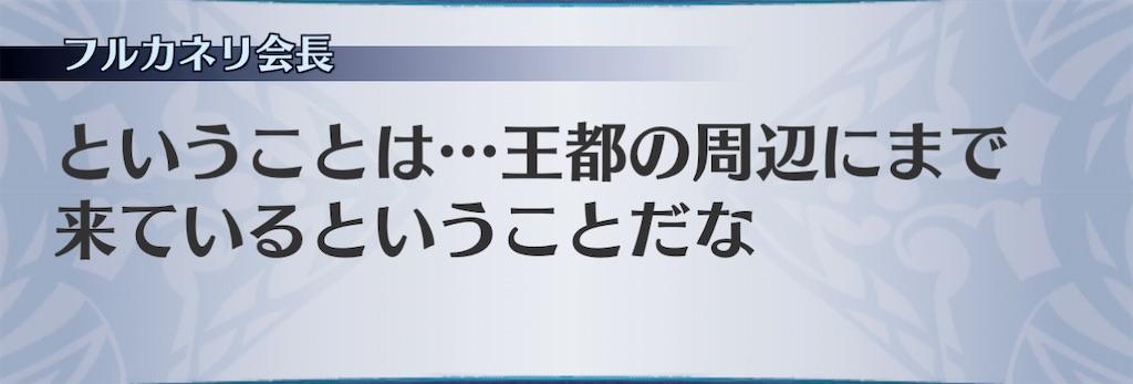f:id:seisyuu:20201225135732j:plain