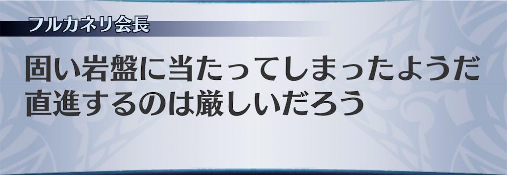 f:id:seisyuu:20201225135849j:plain