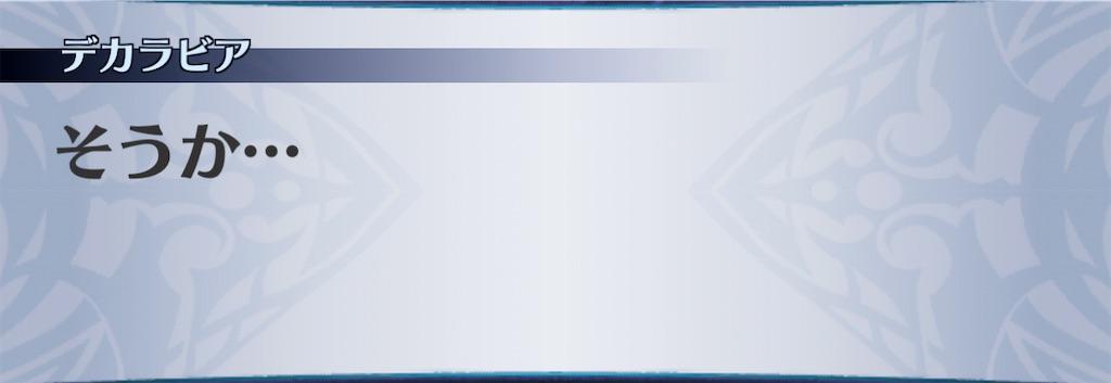 f:id:seisyuu:20201225140016j:plain