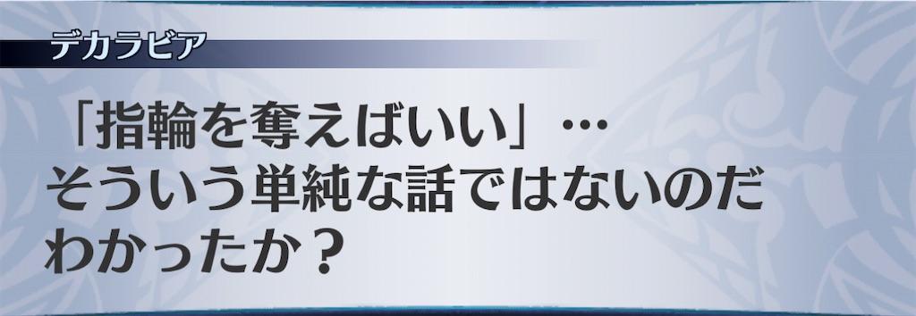 f:id:seisyuu:20201225140614j:plain