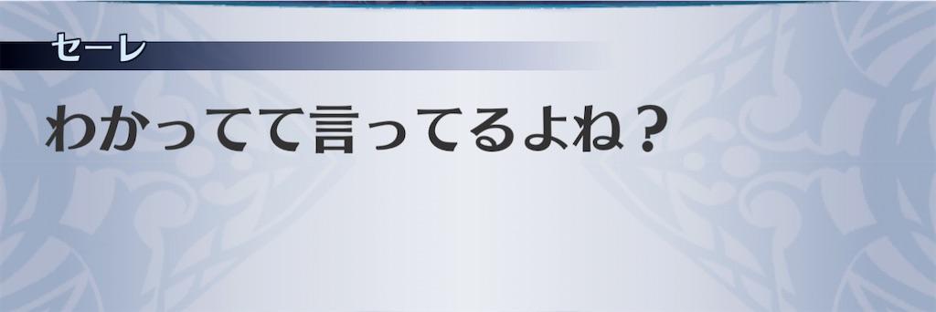 f:id:seisyuu:20201225152325j:plain