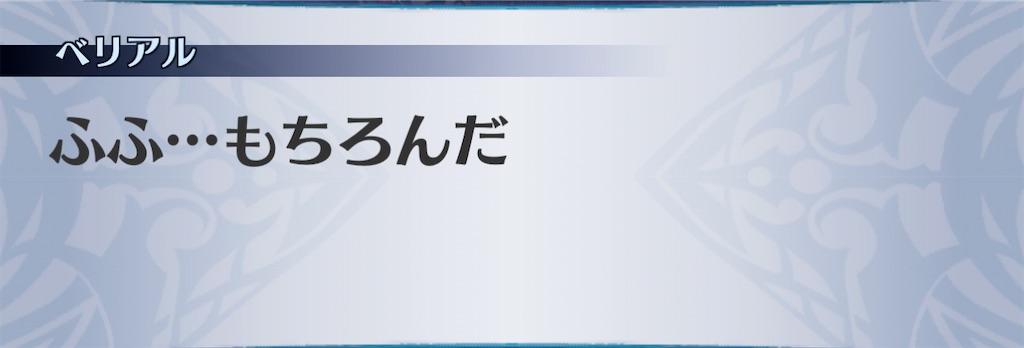 f:id:seisyuu:20201225152331j:plain