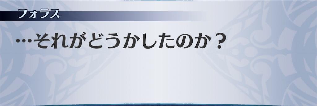 f:id:seisyuu:20201225164145j:plain