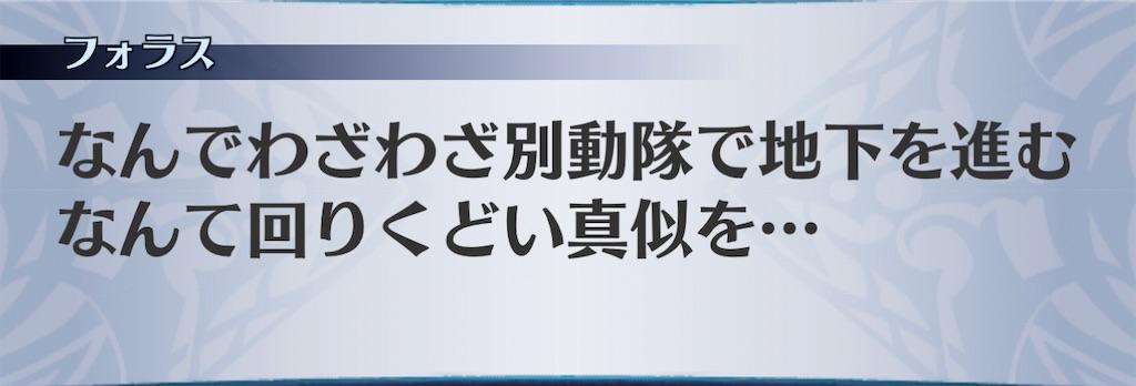 f:id:seisyuu:20201225164644j:plain