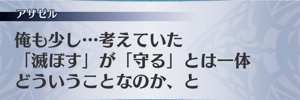 f:id:seisyuu:20201225165725j:plain