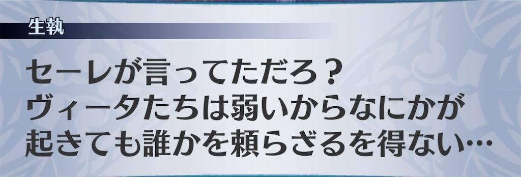 f:id:seisyuu:20201225170735j:plain