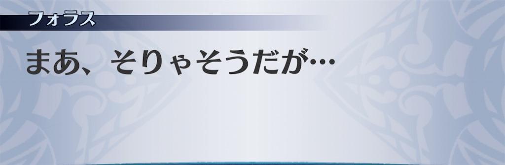 f:id:seisyuu:20201225171032j:plain
