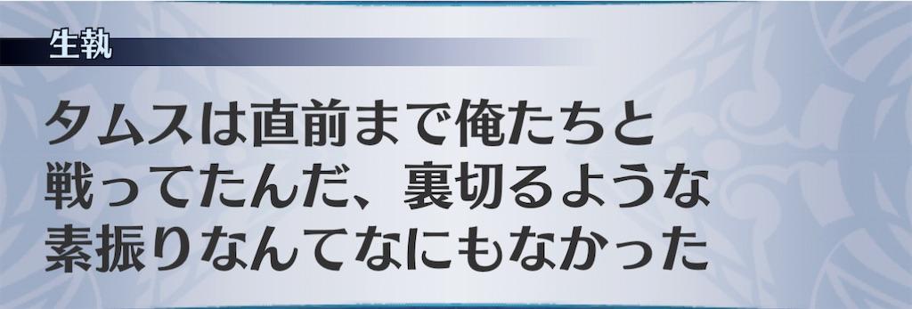f:id:seisyuu:20201225171225j:plain