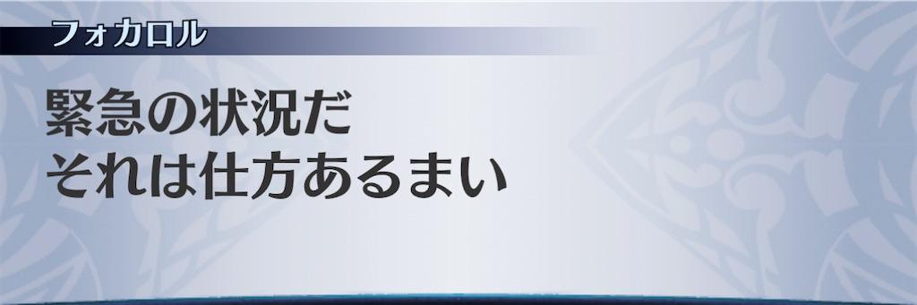f:id:seisyuu:20201225185739j:plain