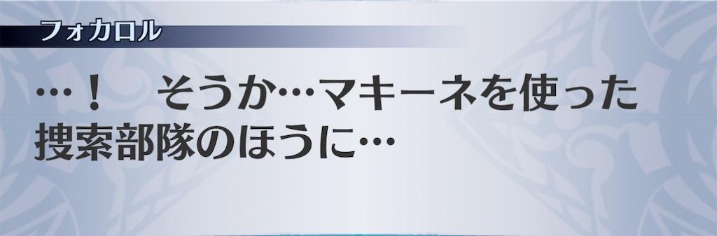f:id:seisyuu:20201225190050j:plain