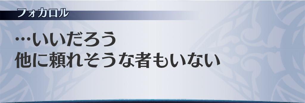 f:id:seisyuu:20201225190136j:plain