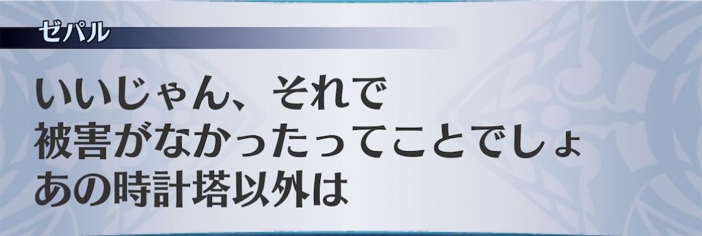 f:id:seisyuu:20201225190422j:plain