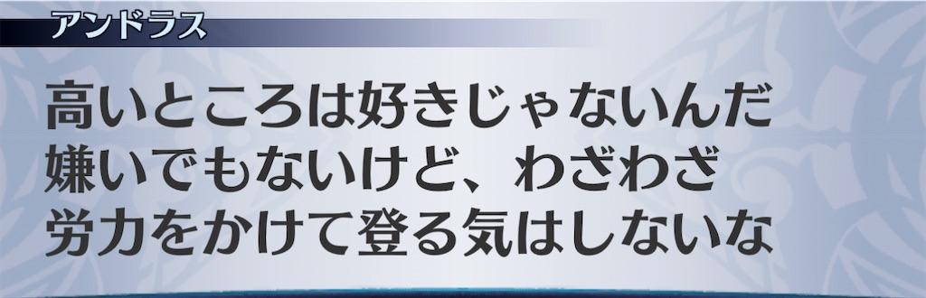 f:id:seisyuu:20201225190508j:plain