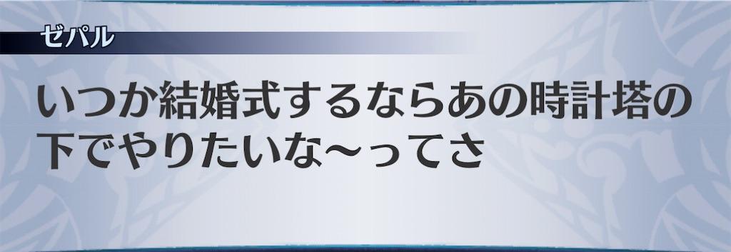 f:id:seisyuu:20201225190549j:plain