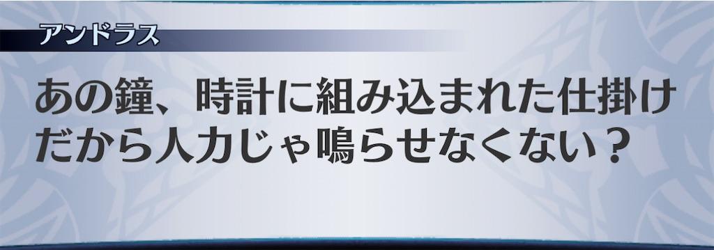 f:id:seisyuu:20201225190639j:plain