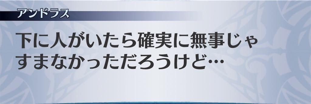 f:id:seisyuu:20201225190745j:plain