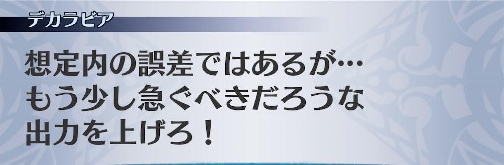 f:id:seisyuu:20201225191021j:plain