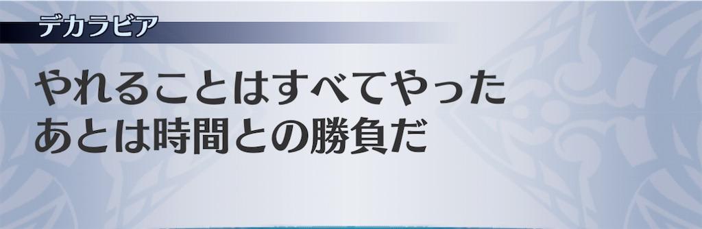 f:id:seisyuu:20201225191036j:plain