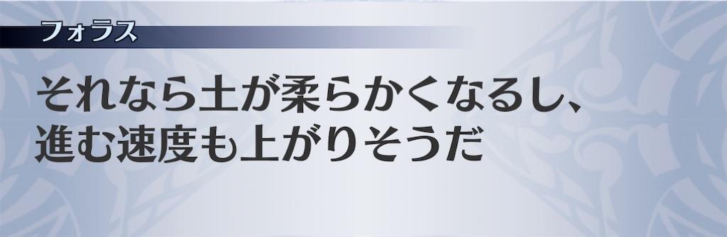 f:id:seisyuu:20201225191657j:plain
