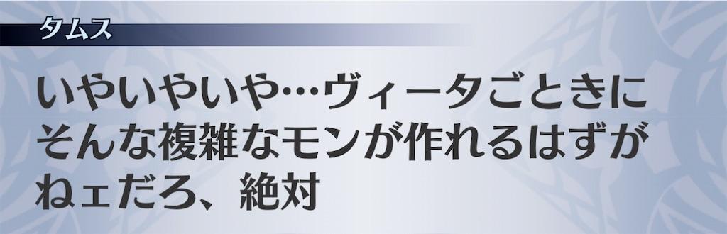 f:id:seisyuu:20201225193001j:plain