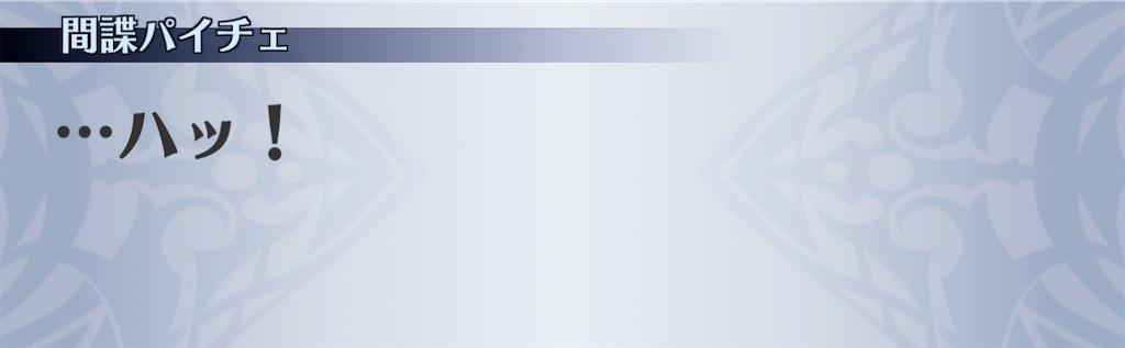 f:id:seisyuu:20201225193320j:plain
