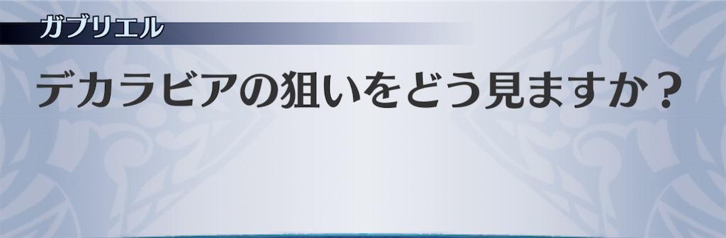 f:id:seisyuu:20201225193453j:plain