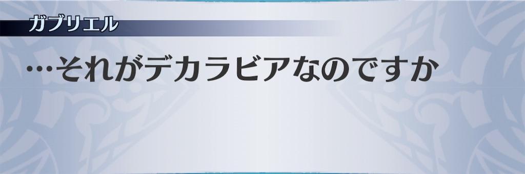 f:id:seisyuu:20201225193538j:plain