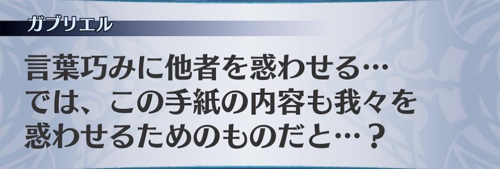 f:id:seisyuu:20201225193630j:plain